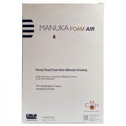 Manuka-Honig FOAM-AIR - Schaumstoffgaze - 1Stück -10cm x 10cm